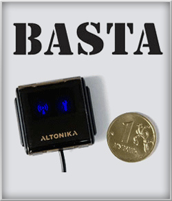 Иммобилайзер BASTA